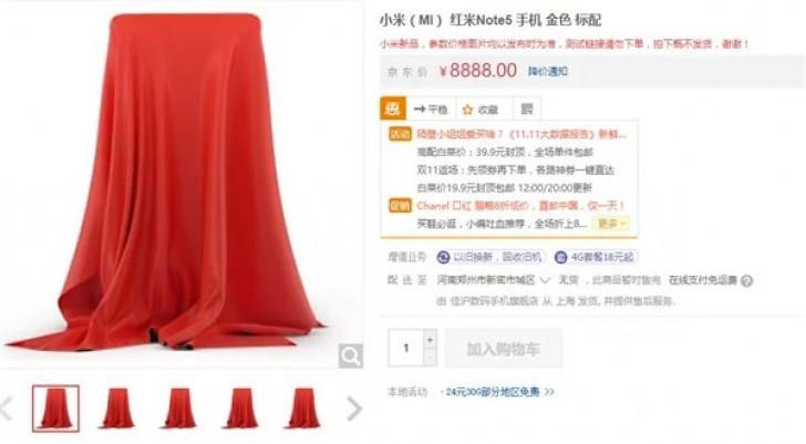 شیائومی ردمی نوت 5 (Redmi note 5) با نمایشگر 18:9 و دوربین دوگانه و قیمت 181 دلار لو رفت