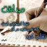 mehdi_s