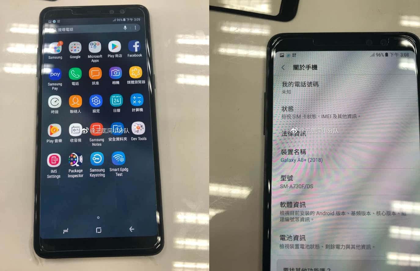 ویدیو جدیدی از گلکسی ای 8 پلاس 2018 (Galaxy A8+ 2018) به همراه مشخصات منتشر شد