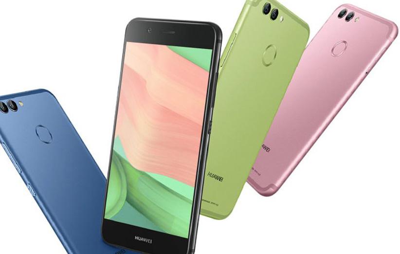 Huawei Nova 2s در هفته آینده بطور رسمی معرفی میشود