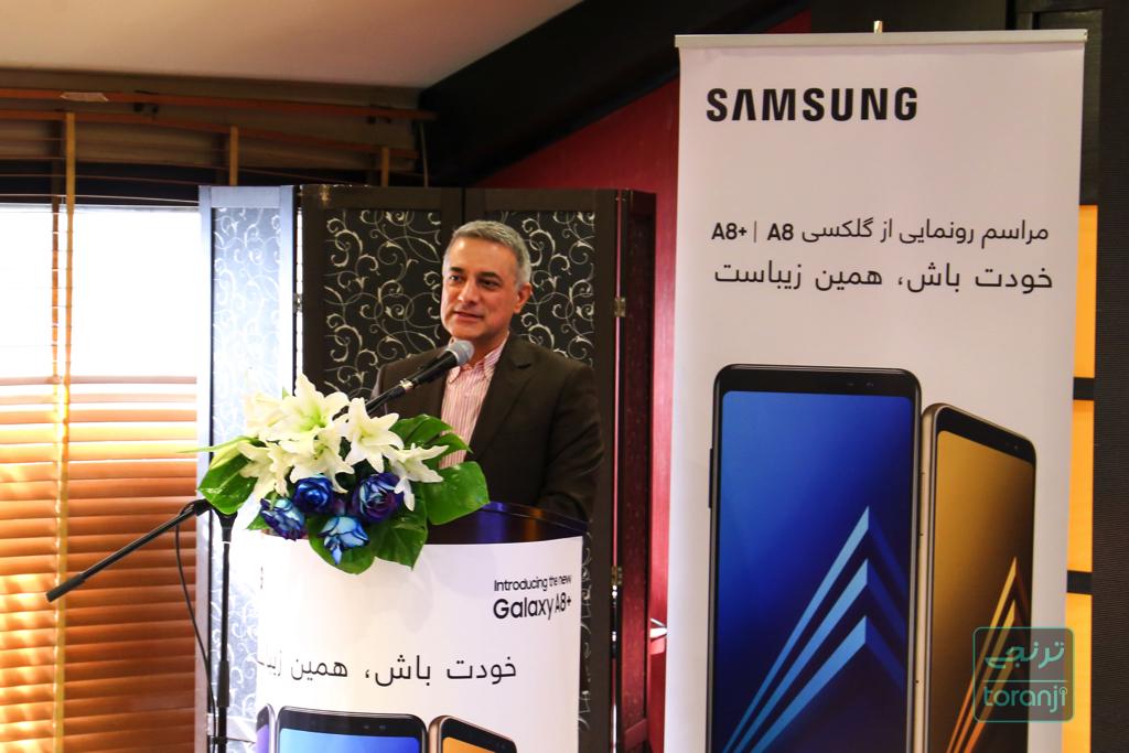 علیرضا توسلی، مدیر ارشد بخش موبایل سامسونگ