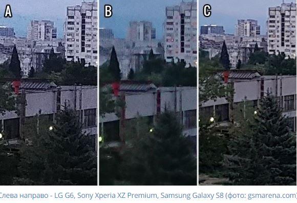مقایسه دوربین اکسپریا ایکس زد پریمیوم با گلکسی اس 8 و الجی جی 6