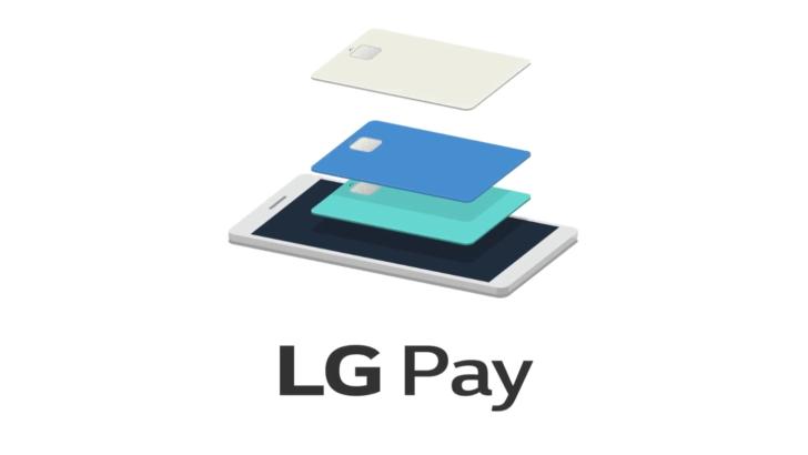 الجی جی 7 (LG G7)