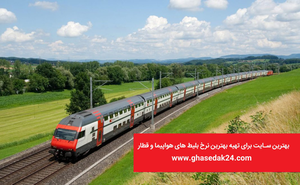 پیشنهاد ما؛ چگونگی تهیه تضمینی بهترین نرخ های بلیط هواپیما و قطار