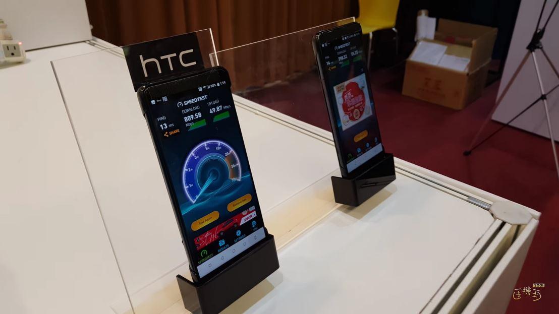 اچ تی سی یو 12 (HTC U12) یا HTC Imagine در این تصویر دیده می شود