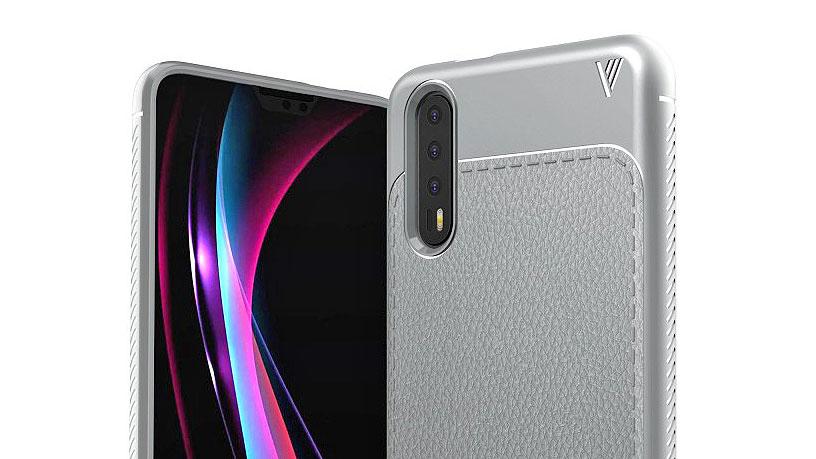 قاب هوآوی پی 20 (Huawei P20)
