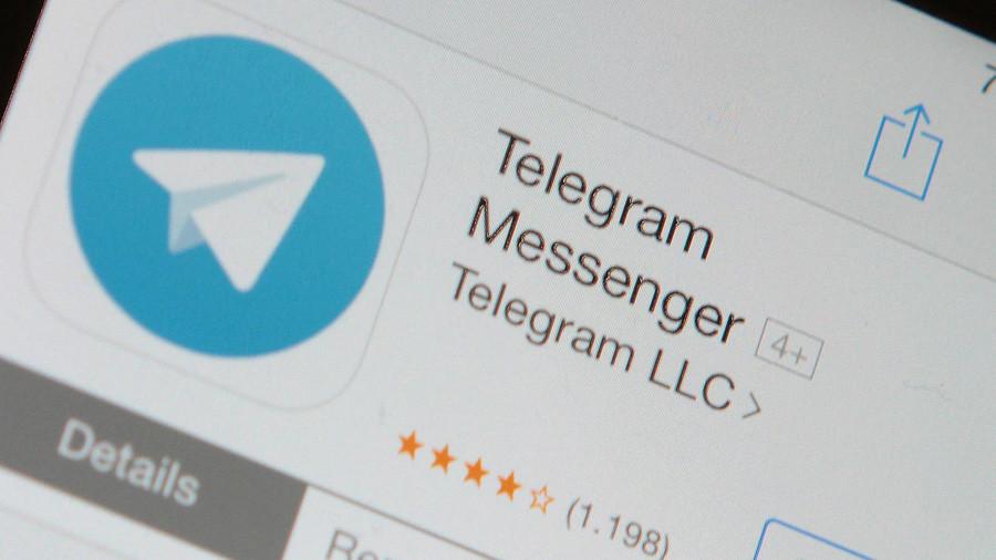 حذف تلگرام از اپ استور