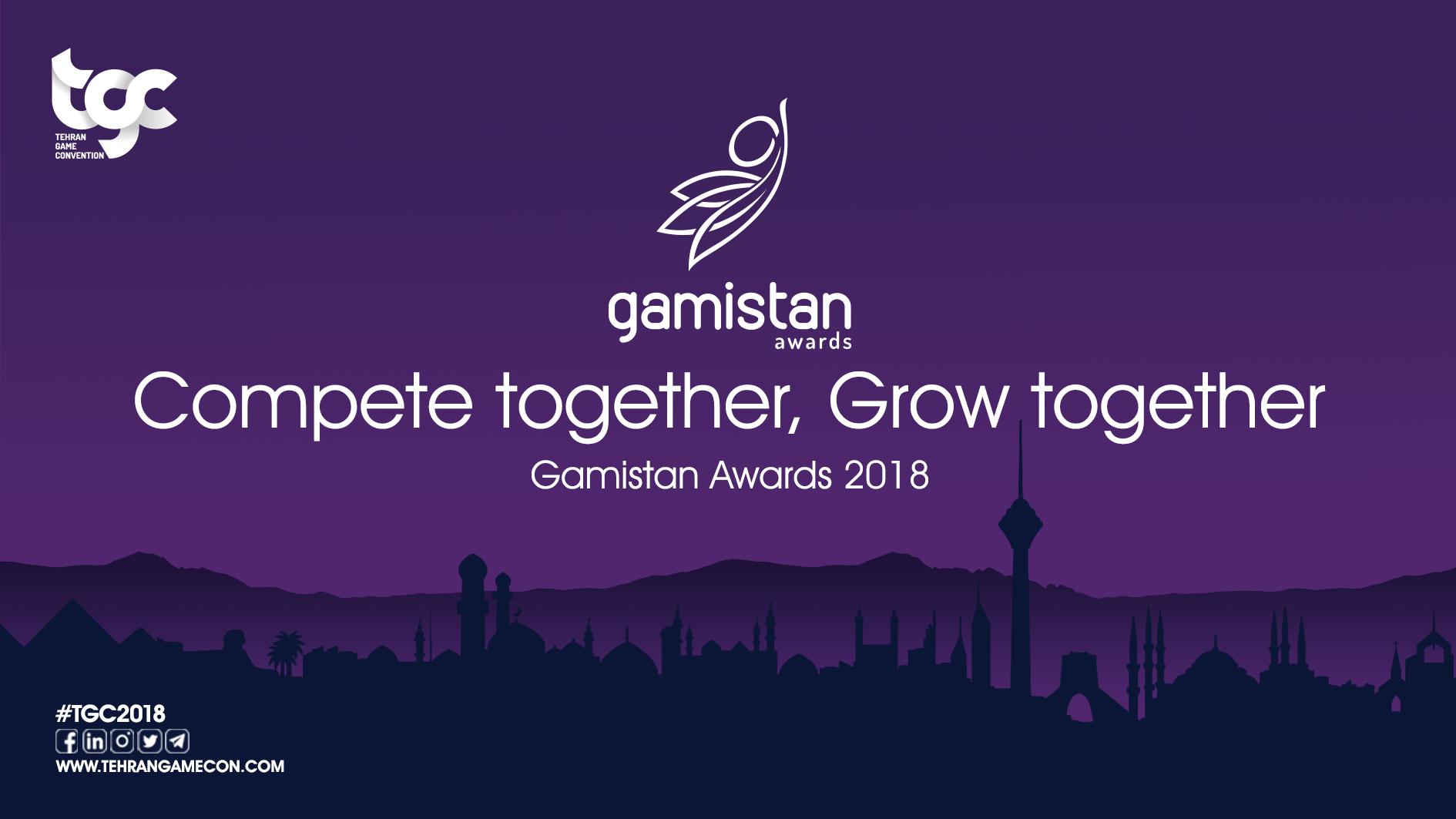 دریافت آثار برای رقابت در «جایزه گیمیستان 2018» آغاز شد