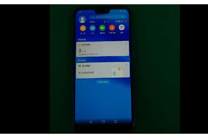دو تصویر از هواوی پی 20 لایت (Huawei P20 Lite) در رنگ آبی منتشر شد