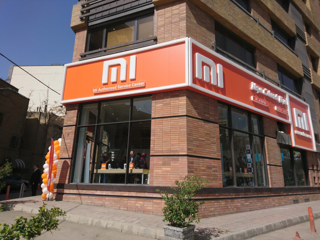 عرضه قانونی محصولات برند MI ؛ تسک میران وارد کننده قانونی و رسمی محصولات در ایران