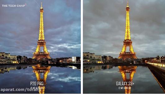 مقایسه دوربین هوآوی پی 20 پرو با گلکسی اس 9 پلاس