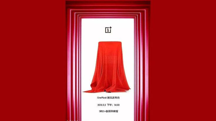 آیا گوشی وان پلاس 6 (OnePlus 6) در تاریخ 15 اردیبهشت معرفی خواهد شد؟