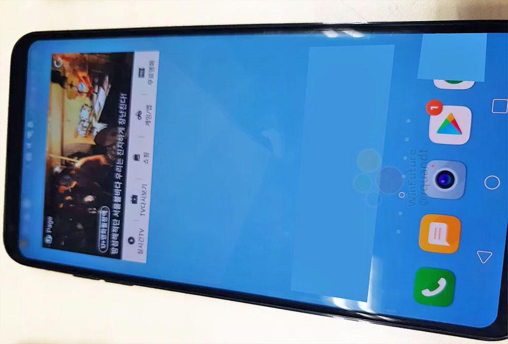 تصویری از یک موبایل ال جی با نمایشگر Full Vision اما بدون بریدگی نمایشگر دیده شد