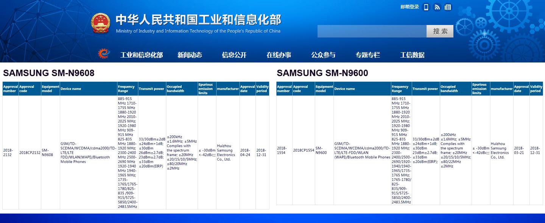 مدل گلکسی نوت 9 برای بازار چین لو رفت
