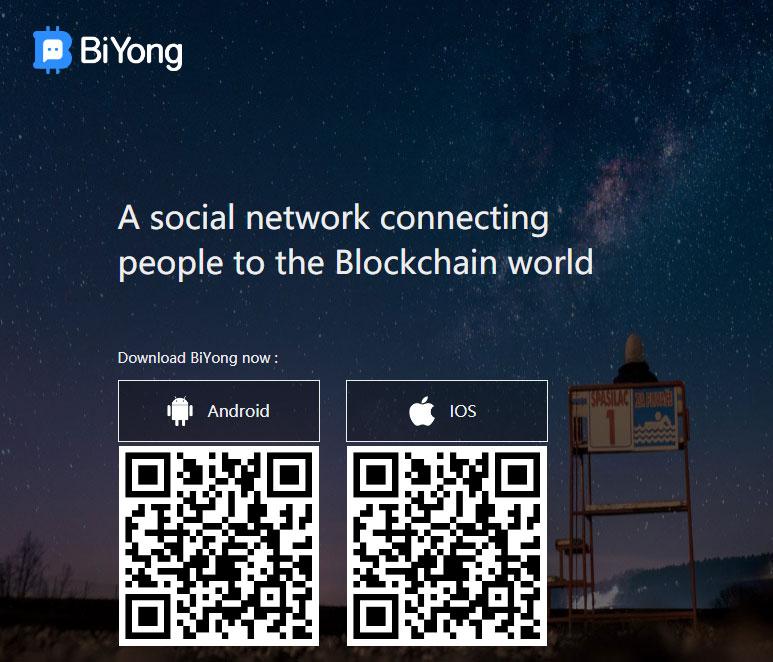 نسخه بلاک چین تلگرام