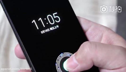 حسگر اثرانگشت یکپارچه با نمایشگر شیائومی می 8 (Xiaomi Mi 8) در ویدئویی لو رفت