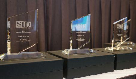 جایزه SID برای بهترین نمایشگر