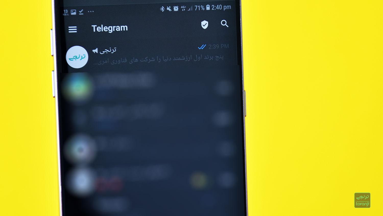 تلگرام پروکسی MTProto