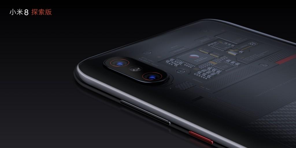 شیائومی می 8 اکسپلورر (Xiaomi Mi 8 Explorer)