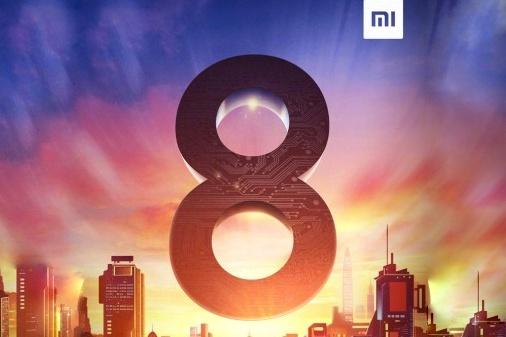 شیائومی می ۸ (Xiaomi Mi 8) رسما ۱۰ خرداد رونمایی خواهد شد