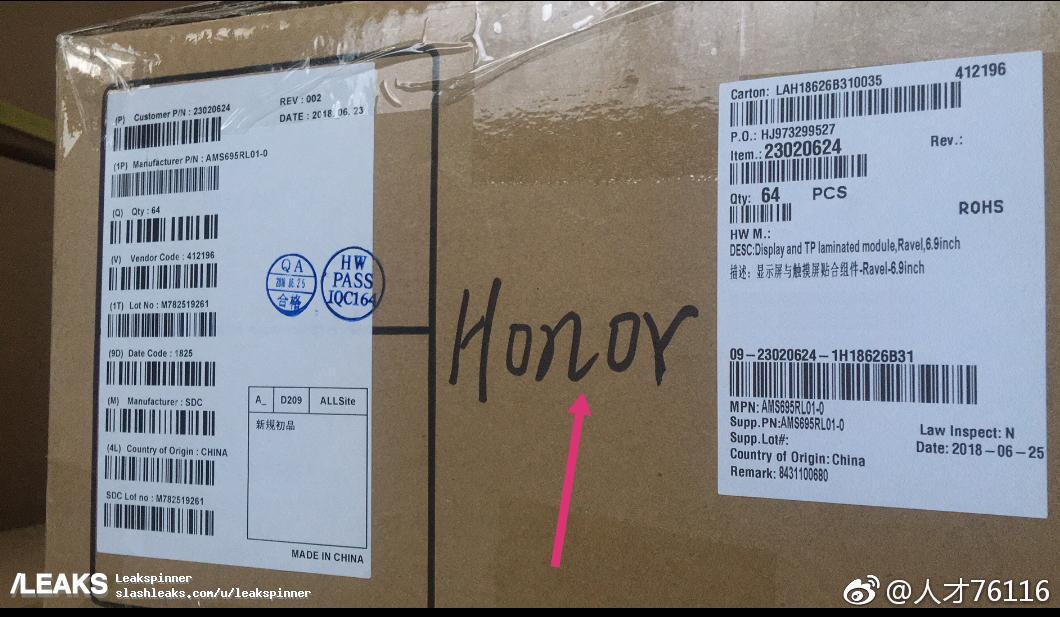 آنر نوت ۹ (Honor Note 9) با نمایشگر 6.9 اینچی لو رفت