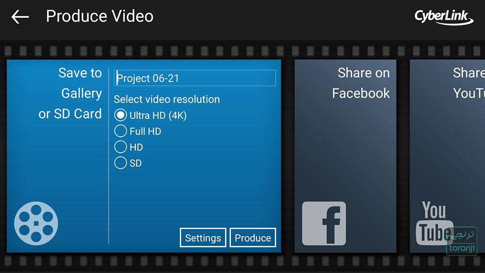 آپلود ویدیو افقی در تلویزیون اینستاگرام (IGTV)