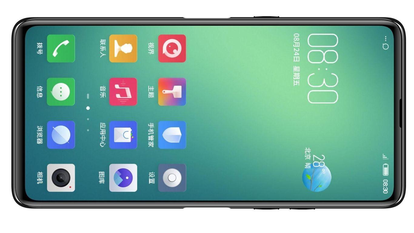 گوشی ZTE Nubia Z18 از چندین زاویه لو رفت