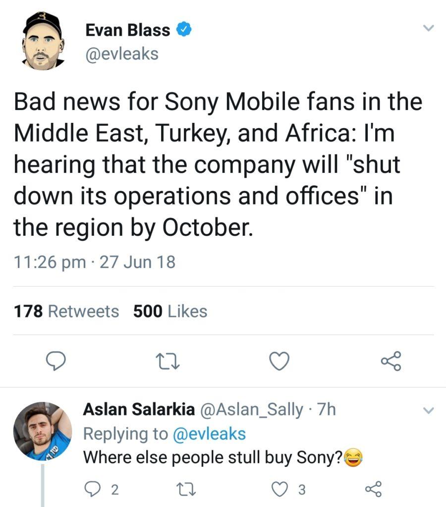 خروج سونی از بازار موبایل