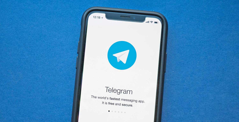 تلگرام iOS