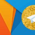 تلگرام طلایی فیلتر نمی شود