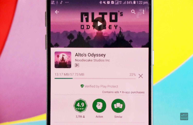 بازی Alto's Odyssey برای اندروید به رایگان روی گوگل پلی قرار گرفت
