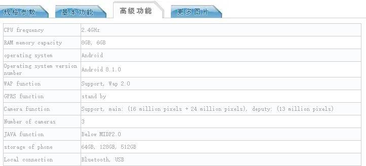 حافظه داخلی 512 گیگابایتی آنر نوت 10