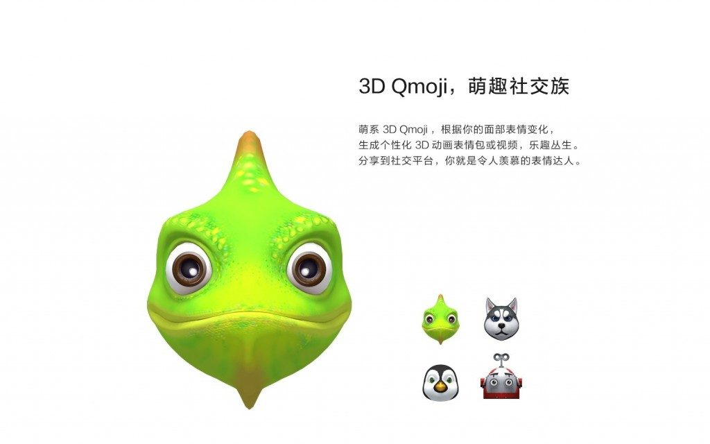 هوآوی 3D Qmoji