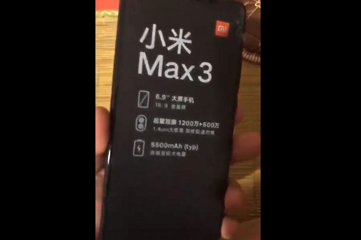 دو رنگ شیائومی می مکس ۳ (Mi Max 3) لو رفت: مشکی و طلایی