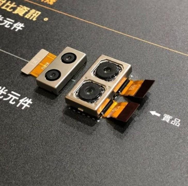 gsmarena 001 2 - اکسپریا ایکس زد ۳ (Xperia XZ3) با دوربین سلفی دوگانه ارایه می شود؟