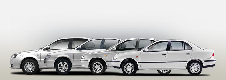 قیمت پیش فروش ایران خودرو مهر 97