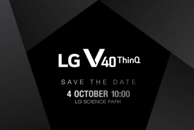 تاریخ معرفی رسمی ال جی وی 40 (LG V40) با دوربین سه گانه مشخص شد: 12 مهرماه