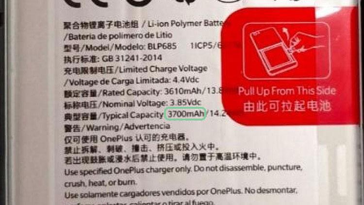 باتری وان پلاس 6T