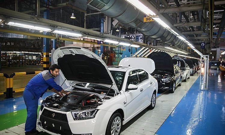 آدرس سایت ثبت نام پیش فروش ایران خودرو