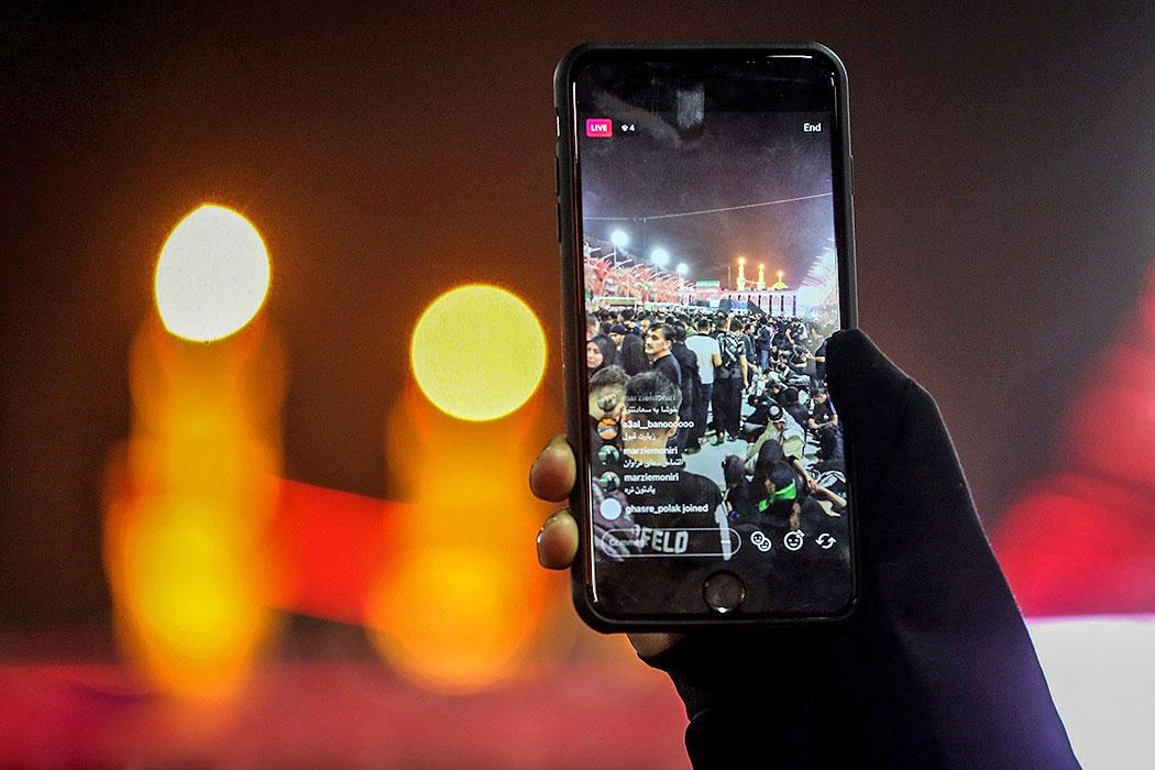 خرید بسته اینترنت رومینگ اربعین ۹۷ در عراق