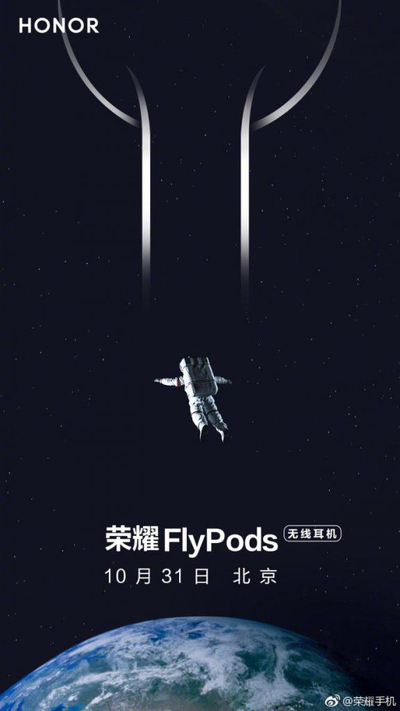 هندزفری های کاملا بی سیم FlyPods آنر