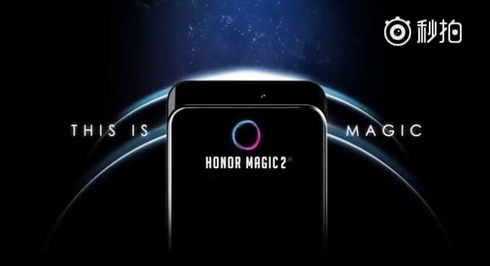 آنر مجیک ۲ (Honor Magic 2) در بنچمارک Geekbench دیده شد