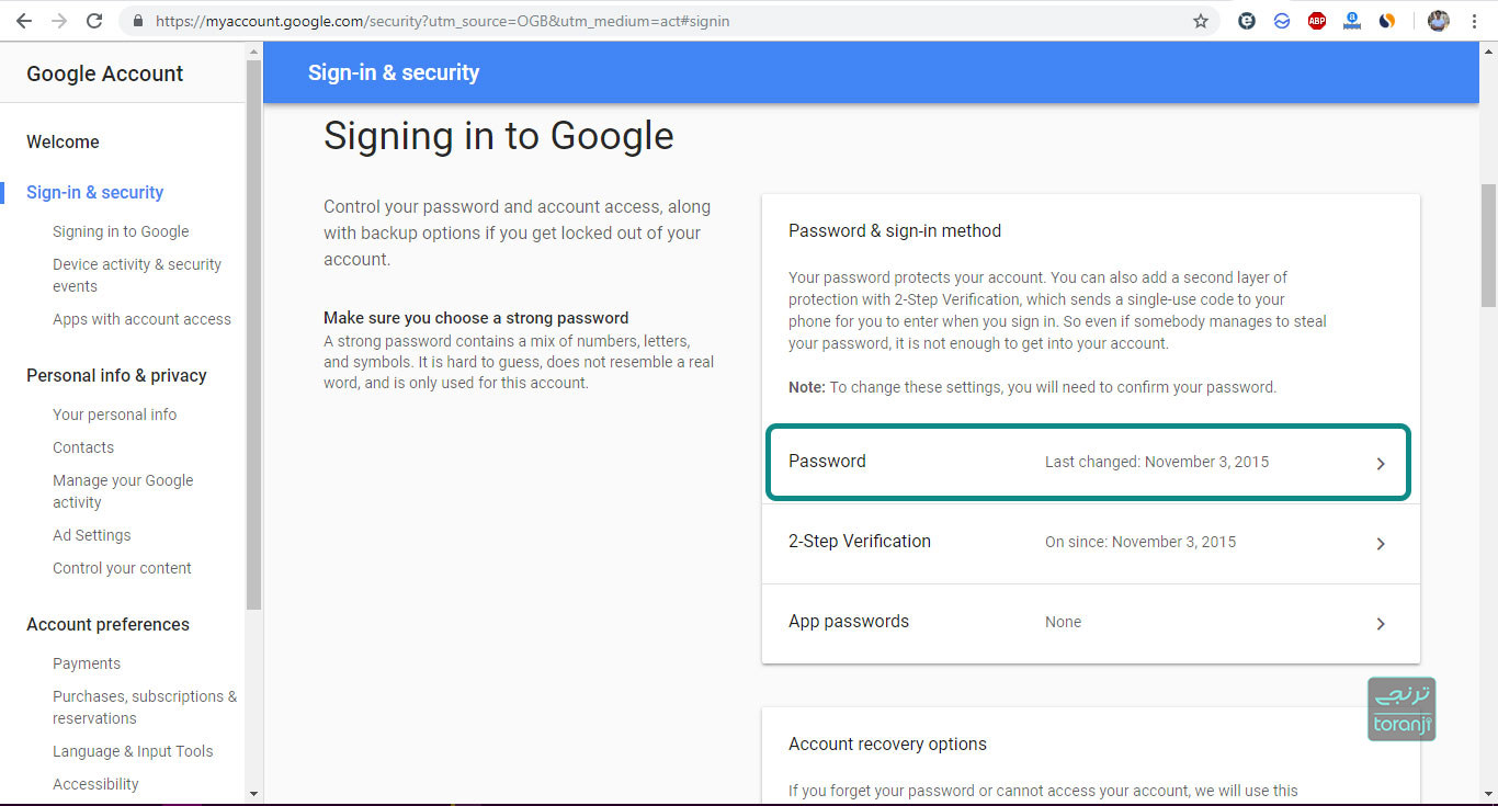 تغییر رمز Gmail