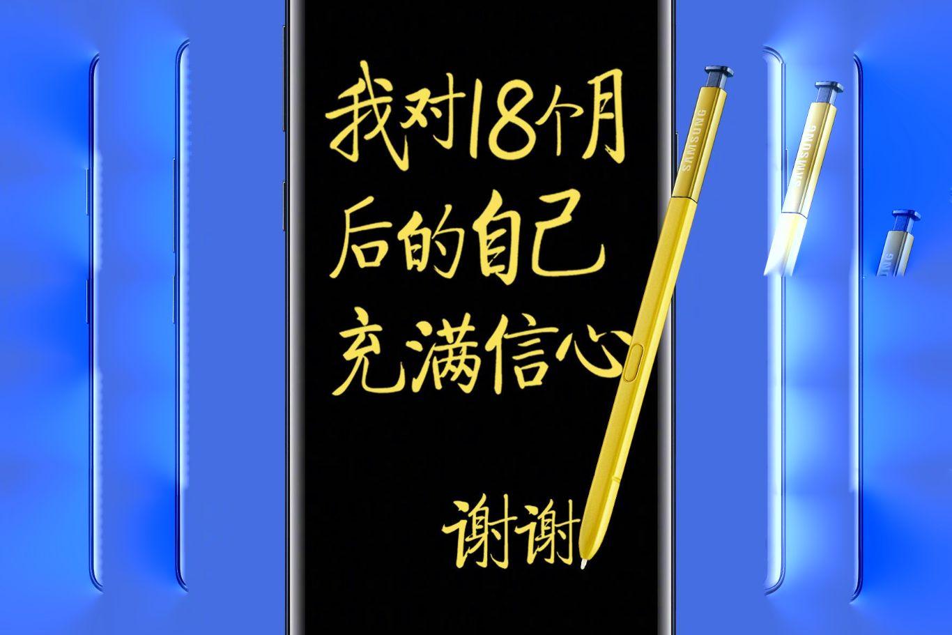 تیکه سامسونگ چین به هوآوی: پس از ۱۸ ماه همچنان به خودم مطمئن خواهم بود