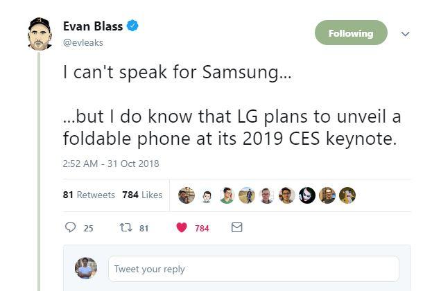 موبایل منعطف ال جی