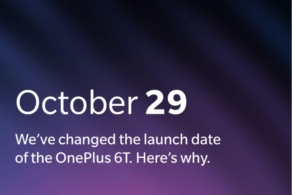 معرفی وان پلاس 6T به دلیل مراسم اپل یک روز زودتر انجام می شود