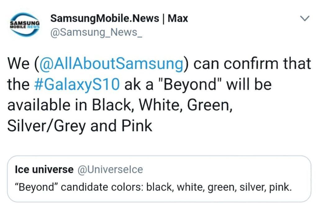 Screenshot 20181008 155444 Chrome 01 1024x684 - رنگ های گلکسی اس 10 (Galaxy S10) لو رفت