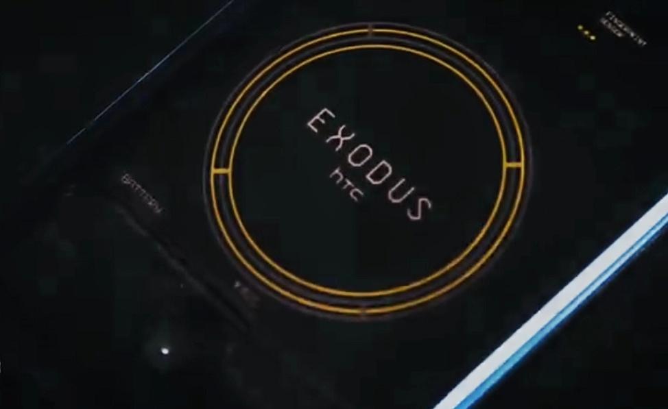 اچ تی سی Exodus، گوشی مبتنی بر بلاکچین این  شرکت ۳۰ مهرماه رسما معرفی می شود