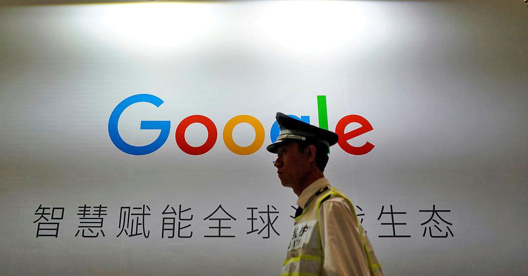 اعتراض به گوگل برای همکاری با چین برای سانسور اینترنت