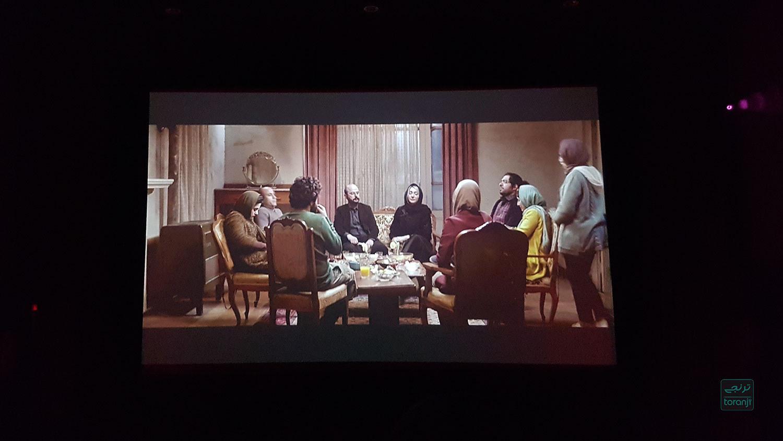 تماشاچی: فیلم گرگ بازی